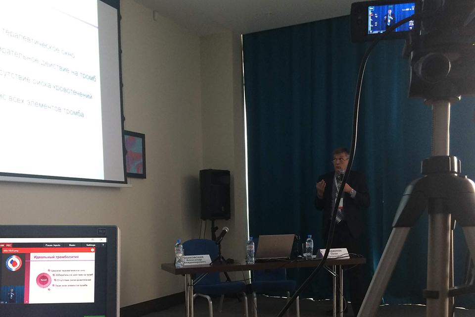 Интернет-трансляция конференции флебологов